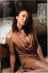 田中雅美おっぱい谷間画像