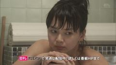 多部未華子入浴画像3