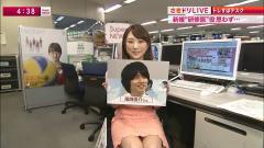 松村未央アナ太もも▼ゾーン画像