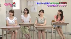 佐藤渚アナのミニスカパンチラ画像