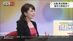 橋本奈穂子アナ横乳巨乳画像