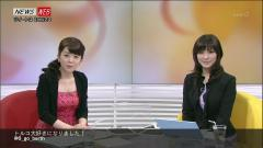 橋本奈穂子アナの貴重なおっぱい画像
