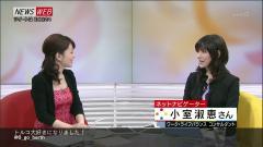 橋本奈穂子アナ巨乳画像