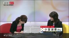 橋本奈穂子アナ前屈みおっぱい画像