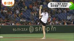 田中理恵選手始球式でI字開脚のプリケツ画像