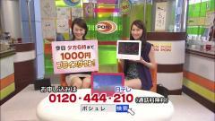 佐藤良子アナの▼ゾーン画像