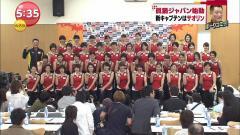 木村沙織と新日本代表女子バレー画像