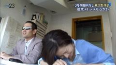 膳場貴子アナの胸チラ谷間チラ画像3