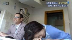 膳場貴子アナの胸チラ谷間チラ画像4