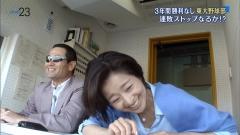 膳場貴子アナの胸チラ谷間チラ画像5