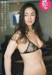 中島知子乳首透けブラ画像
