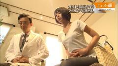 竹内由恵アナのTシャツおっぱい画像