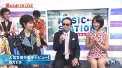 竹内由恵アナミュージックステーションパンチラ画像