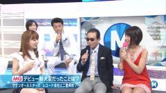竹内由恵最新▼ゾーン画像