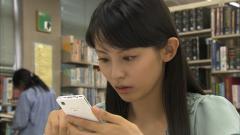 本仮屋ユイカ縁側刑事プリケツ画像1