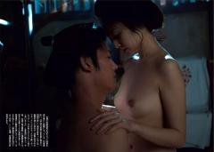 安達祐実「花宵道中」乳首画像1