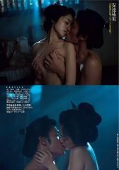 安達祐実「花宵道中」乳首画像3