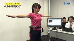 相内優香アナTシャツ1枚巨乳画像