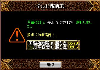 くるぱー82