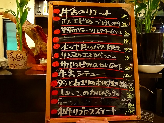五感ず5 (3)
