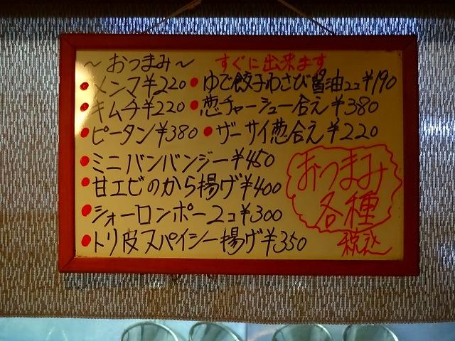 天府7 (5)