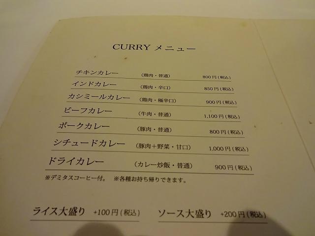 ボンベイ松戸店3 (2)