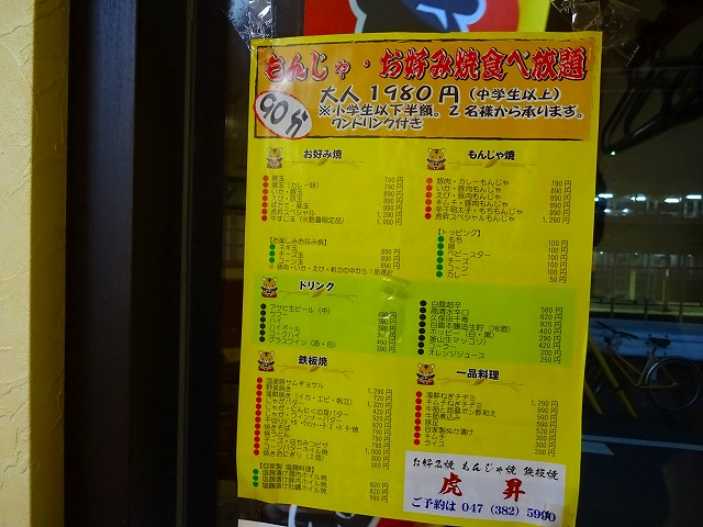 虎昇2 (5)