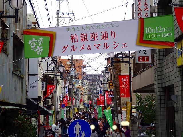 空市 銚子編 (1)