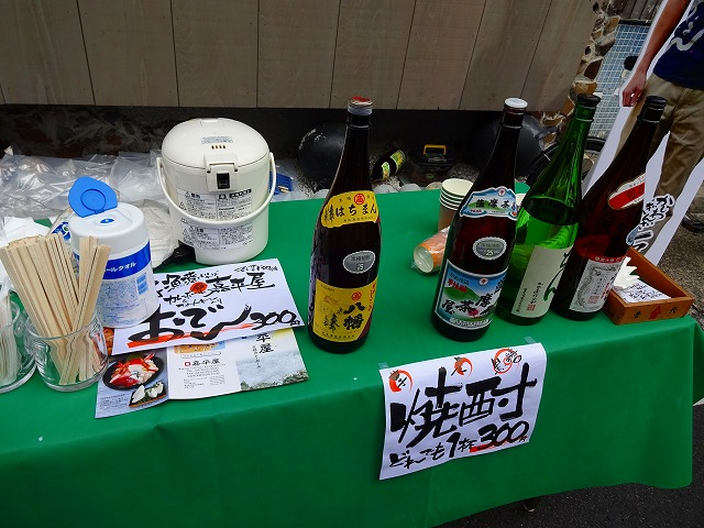 空市 銚子編 (4)