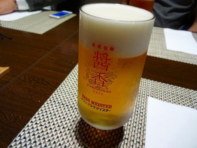 醤香3 (3)