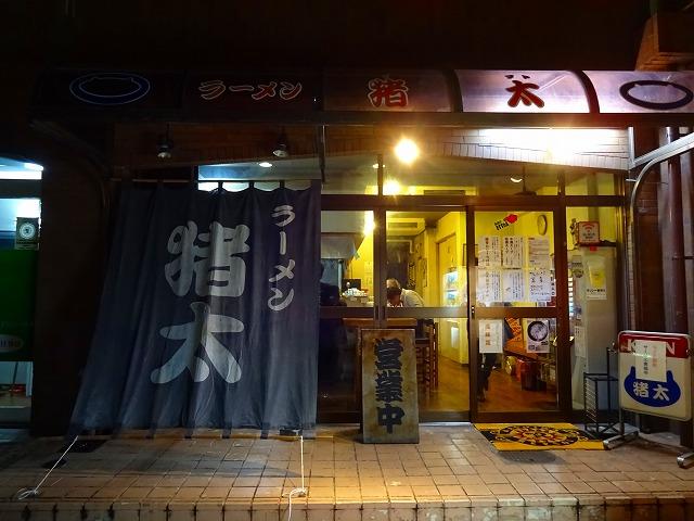 猪太9 (1)