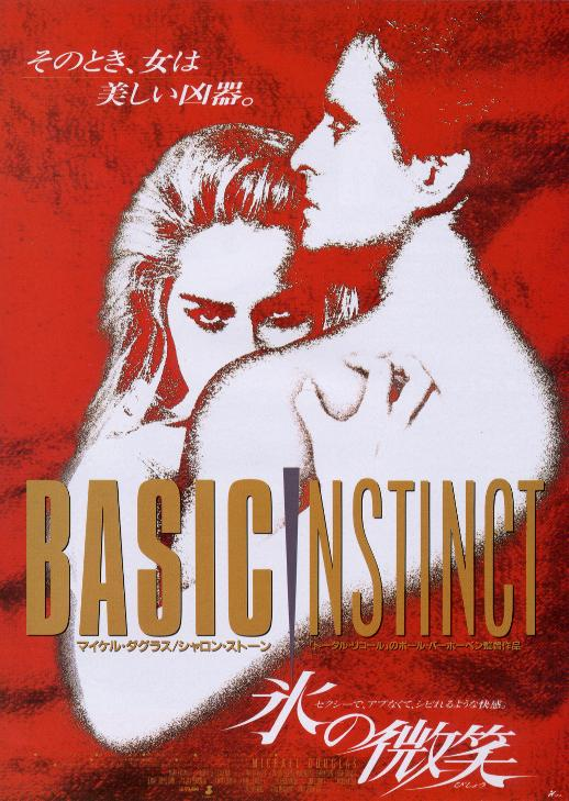 basic-instinct-poster.jpg