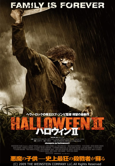 halloween2_201310170014412c9.jpg