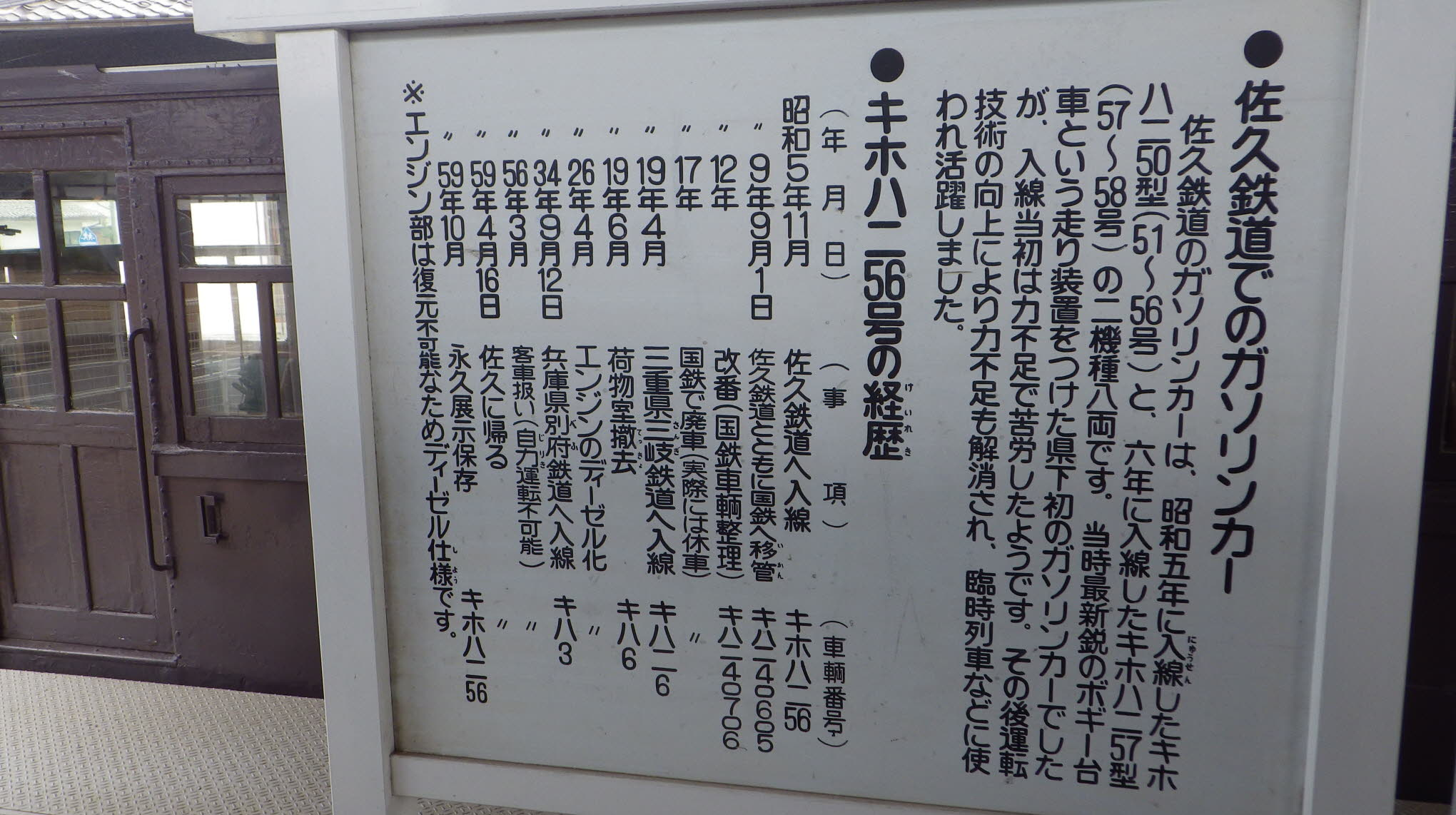 20130721_08.jpg