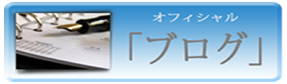 20130517_1.png