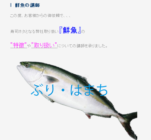 20130517_2.png