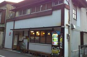 慈げん2 (1)