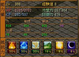 決戦戦士2