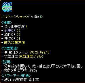 決戦戦士5