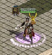 剣士850