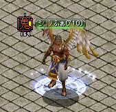 天使レベル