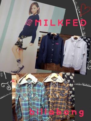 milk_20140923141649e6b.jpg
