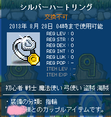 20130531002.png