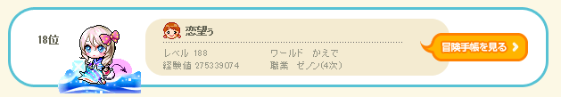 20130727003.png