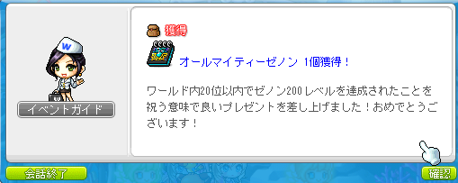 20130729002.png