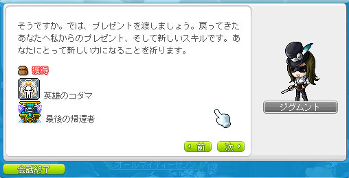 20130729003.png