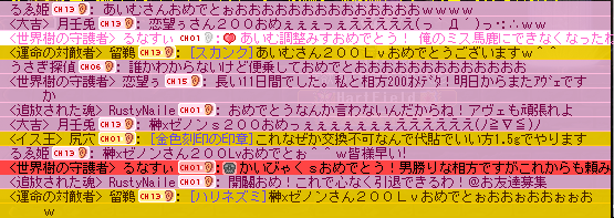 20130729010.png