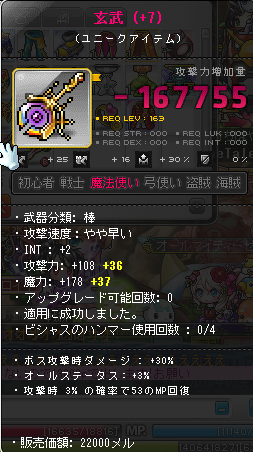 20130830001.png