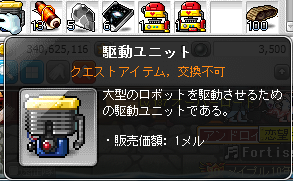 20130910003.png