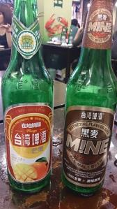タイワンビールたち